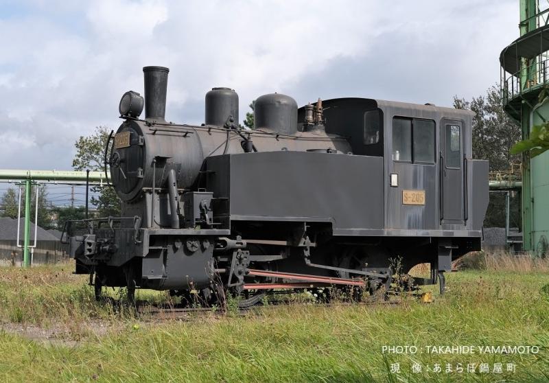 Tetsugen-2